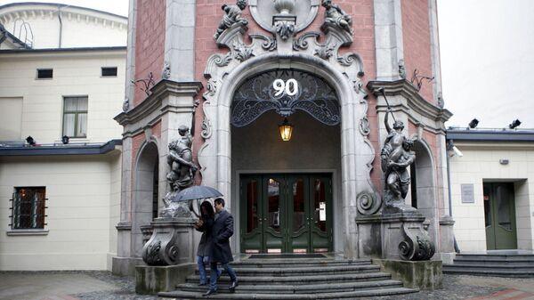 Кинотеатр Splendid Palace в Риге - Sputnik Латвия