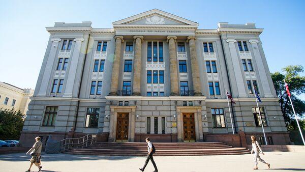 Здание министерства иностранных дел Латвии - Sputnik Латвия