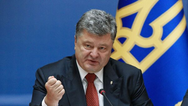 Расширенное заседание правительства Украины - Sputnik Латвия