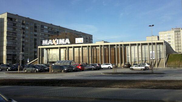 Maxima. Foto no arhīva - Sputnik Latvija