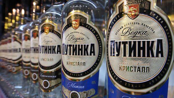 Водка и сигареты в России могут подорожать в два-три раза - Sputnik Латвия