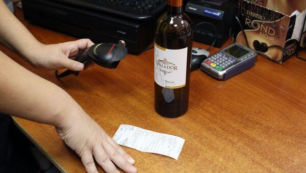 Продажа алкоголя - Sputnik Латвия