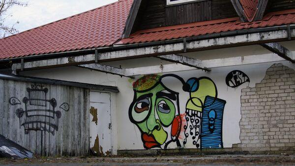 Развалины ресторана Senite на трассе Латвия - Псков - Sputnik Латвия
