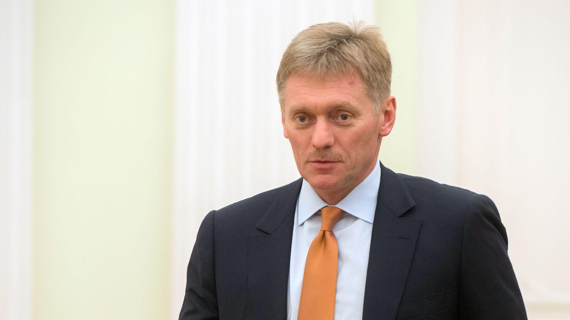 Пресс-секретарь президента РФ Дмитрий Песков в Кремле - Sputnik Латвия, 1920, 12.07.2021