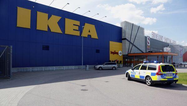 Ikea. Foto no arhīva - Sputnik Latvija