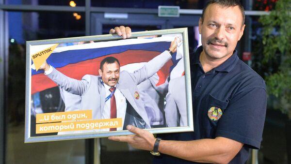 Андрей Фомочкин в аэропорту - Sputnik Латвия