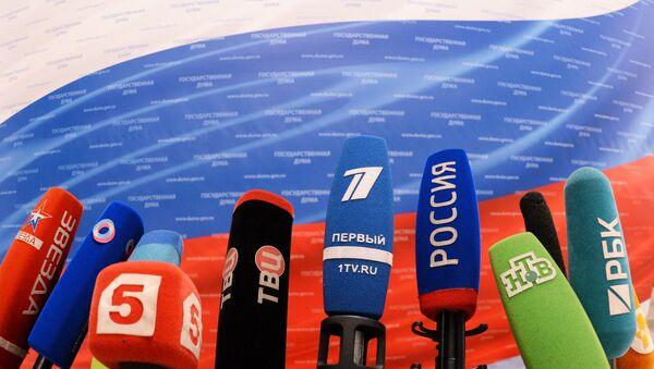 Пленарное заседание Госдумы РФ - Sputnik Латвия