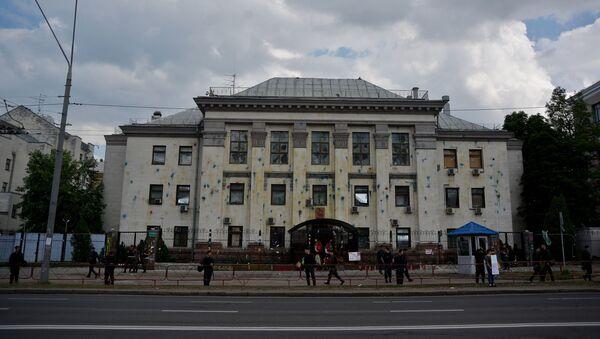 Krievijas vēstniecība Kijevā. Foto no arhīva - Sputnik Latvija