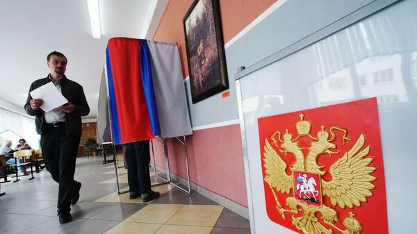 Primārā balsošana. Foto no arhīva - Sputnik Latvija