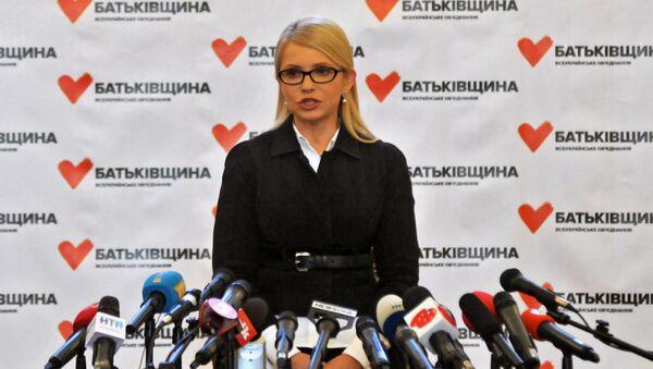 Ukraiņu partijas Batkivščina līdere Jūlija Timošenko - Sputnik Latvija