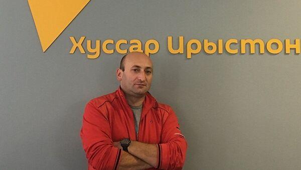 Гурам Карсанов - Sputnik Латвия