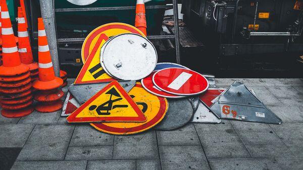Дорожные знаки - Sputnik Латвия