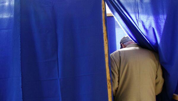 Предварительное голосование за кандидатов от партии Единая Россия, выдвигаемых на выборы в Госдуму - Sputnik Латвия
