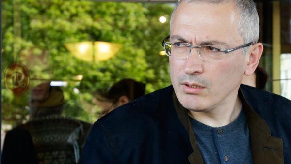 Михаил Ходорковский - Sputnik Latvija
