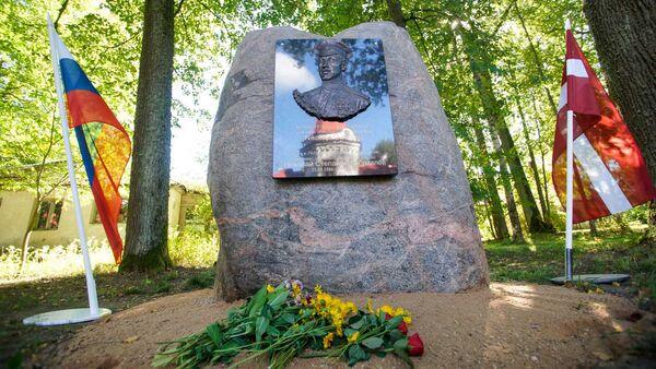 Памятная доска Николаю Гумилёву в поместье Арендоль - Sputnik Латвия
