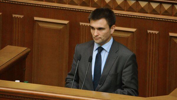 Министр иностранных дел Украины Павел Климкин - Sputnik Latvija