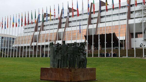 Дворец Европы в Страсбурге, где проходят заседания ПАСЕ - Sputnik Latvija