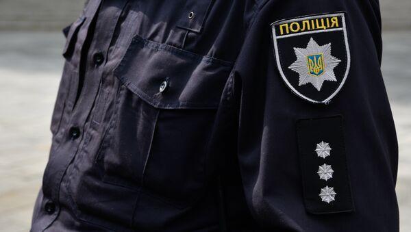 Сотрудники Украинской полиции в Киеве - Sputnik Latvija
