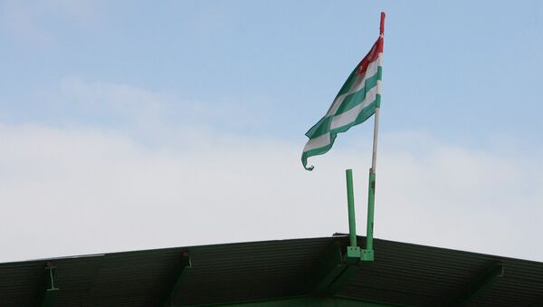 Abhāzijas karogs - Sputnik Latvija