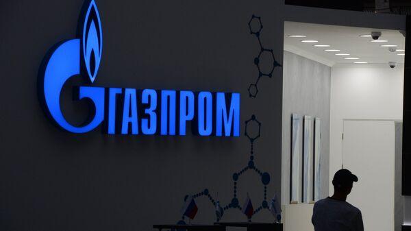 Gazprom - Sputnik Latvija