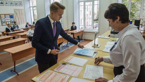 Демонстрация единого государственного экзамена по географии - Sputnik Латвия