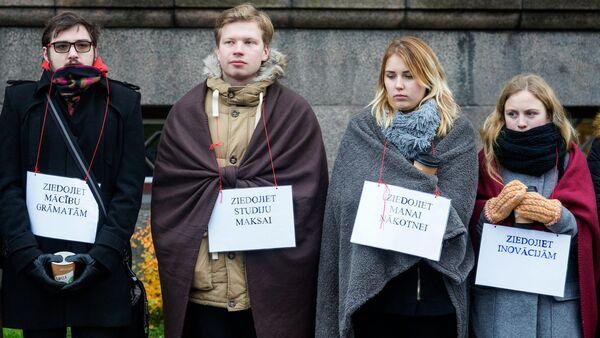 Šodien notiks RPIVA studentu un personāla protesta gājiens. Foto no arhīva - Sputnik Latvija