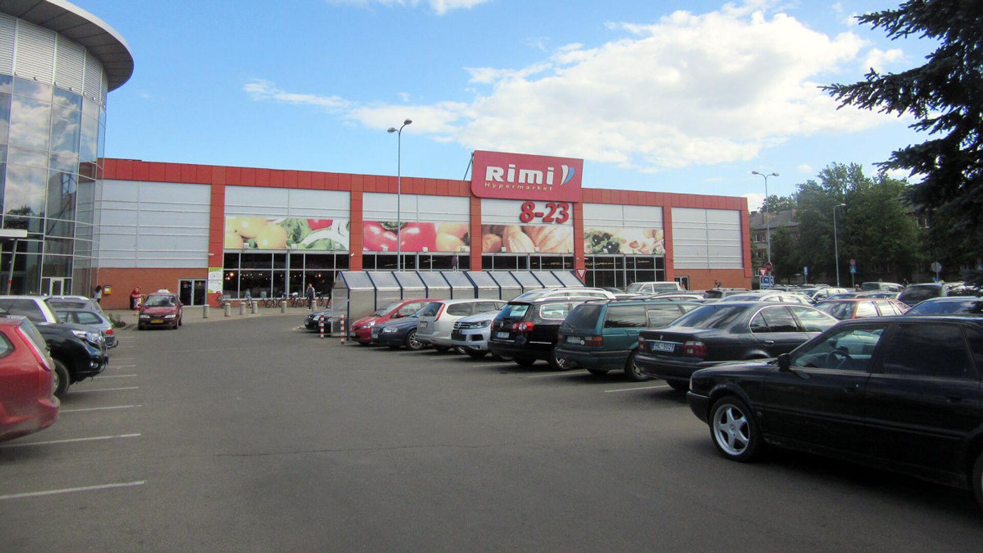 Гипермаркет Rimi - Sputnik Латвия, 1920, 04.09.2021