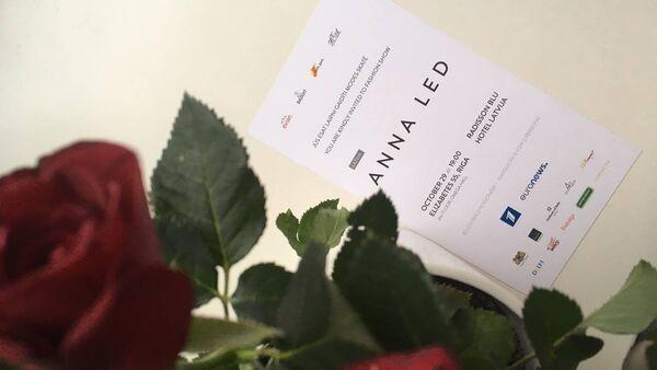 Приглашение на показ коллекции Анны Лед на Riga Fashion week - Sputnik Латвия