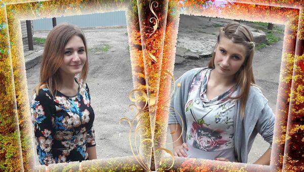 Пропавшие несовершеннолетние девушки Cабина Иванова (справа) и Роза Синявская - Sputnik Латвия