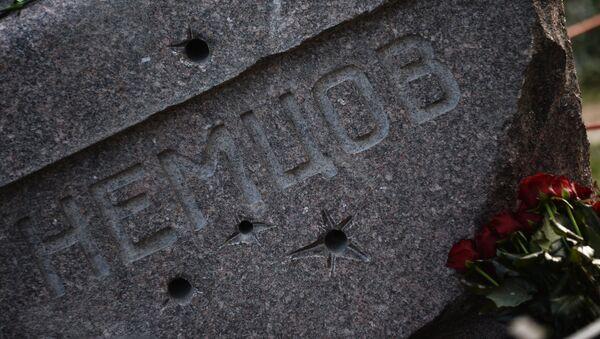 Памятник Борису Немцову - Sputnik Латвия