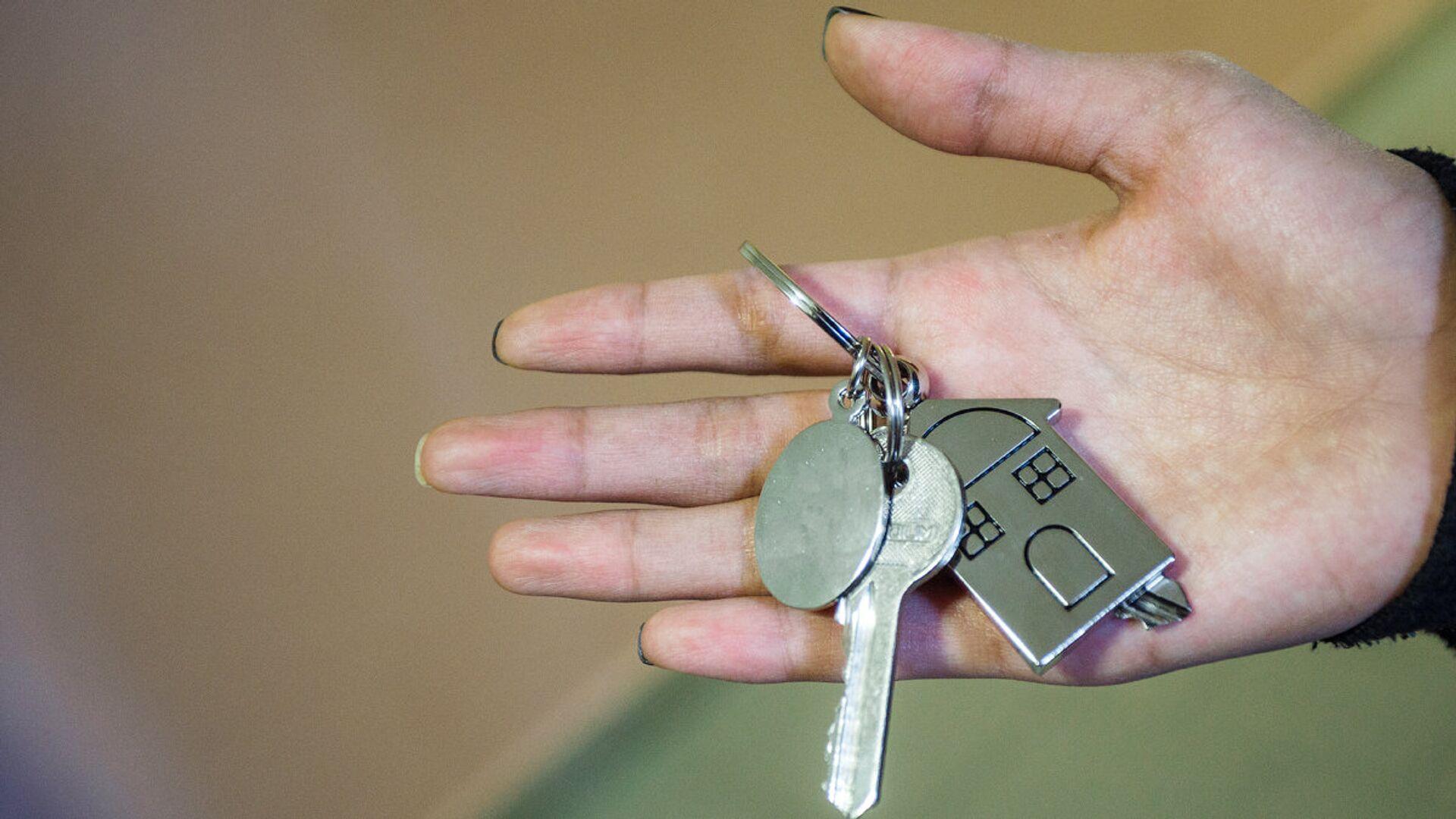 Ключи от квартиры - Sputnik Латвия, 1920, 07.09.2021
