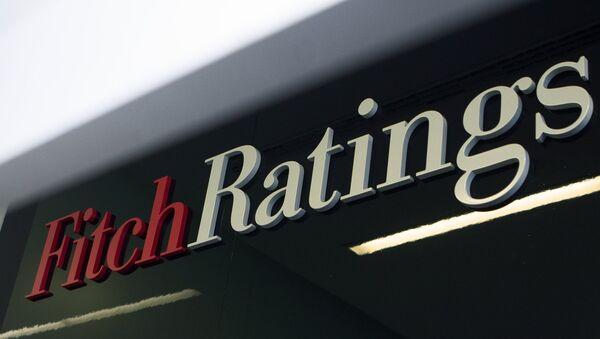 Логотип агентства Fitch Ratings - Sputnik Латвия
