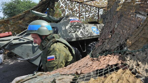 Krievijas miernešu blokpostenis Benderu pilsētas apkaimē - Sputnik Latvija