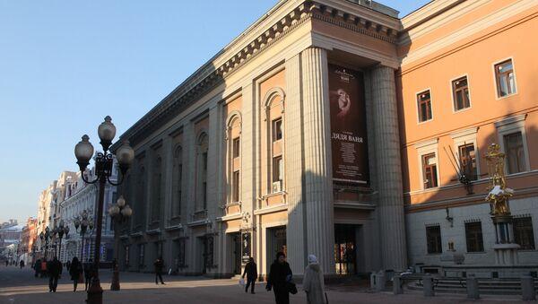Здание Государственного академического театра имени Е. Вахтангова - Sputnik Латвия