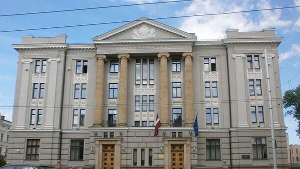 МИД Латвийской республики - Sputnik Латвия