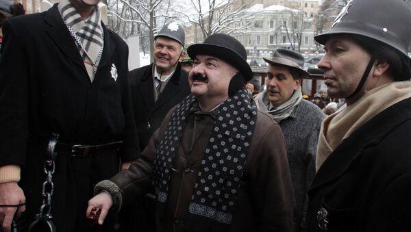 День Рождения Холмса в Риге - Sputnik Латвия