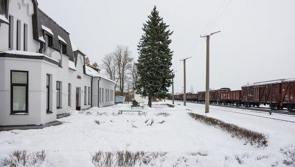 Железнодорожная станция Лудза - Sputnik Латвия