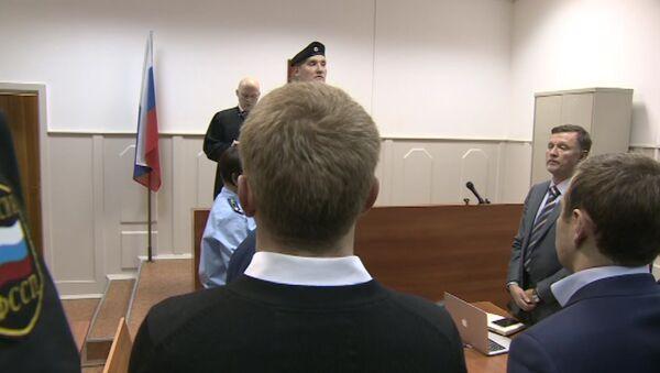 Вердикт по делу Алексея Улюкаева: кадры из зала суда - Sputnik Latvija