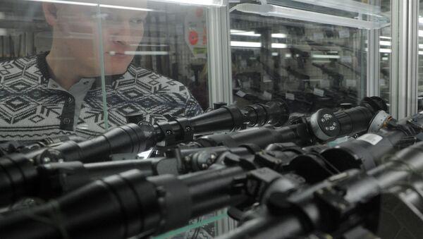 Работа магазина по продаже оружия - Sputnik Латвия