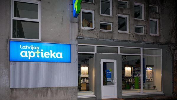 Аптека - Sputnik Латвия