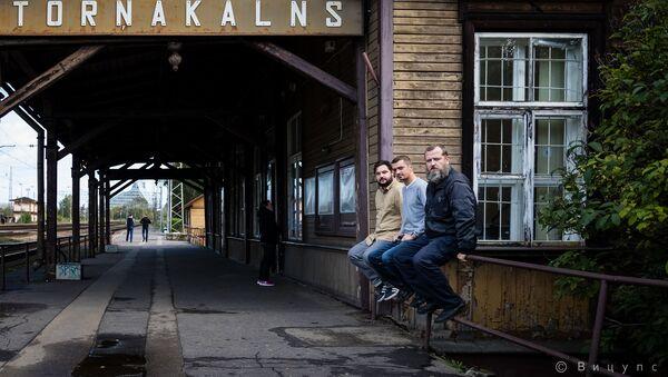 Валентин Роженцов, Алексей Стетюха и Робертс Вицупс (слева направо) - Sputnik Latvija