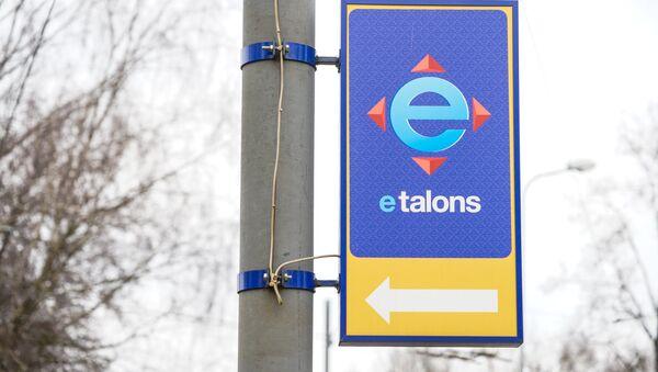Эмблема электронного билета e-talons - Sputnik Latvija