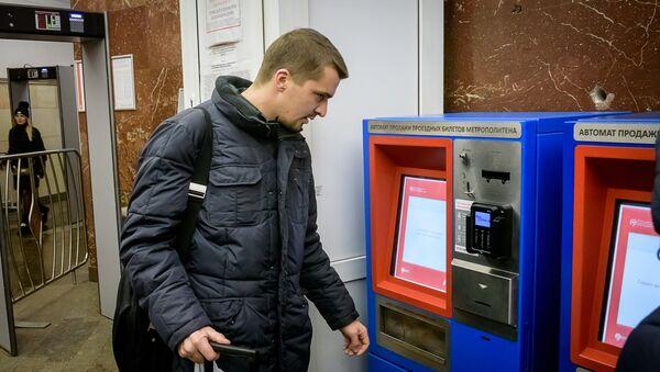 Алексей Стетюха в метро - Sputnik Латвия