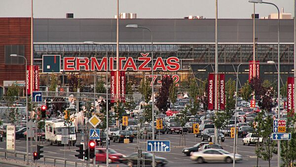 Акрополис, торговый центр в Вильнюсе - Sputnik Latvija