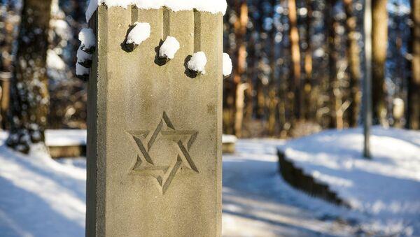 Мемориал холокоста в Румбуле - Sputnik Латвия