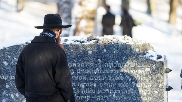Мемориал холокоста в Румбуле - Sputnik Latvija