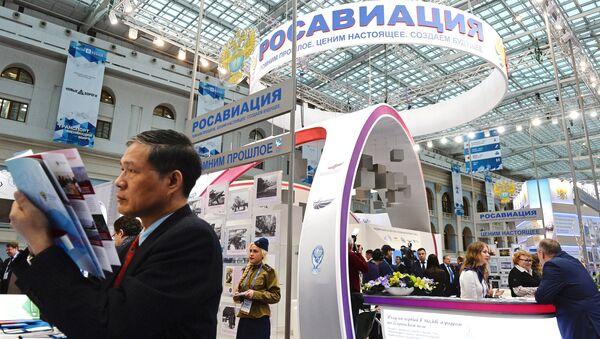 Стенд Федерального агентства воздушного транспорта Росавиация выставка Транспорт России - Sputnik Латвия