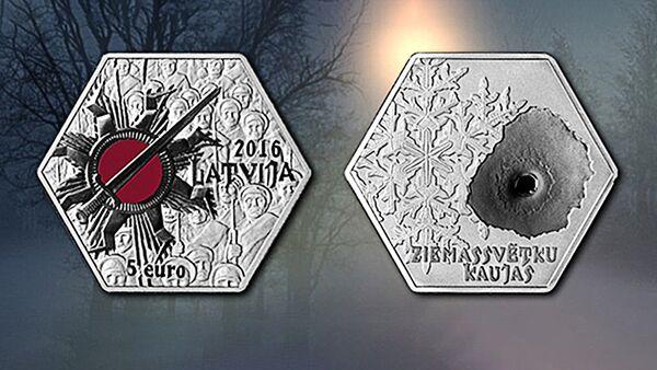 Латвийский центробанк выпускает монету в честь Рождественских боев - Sputnik Латвия