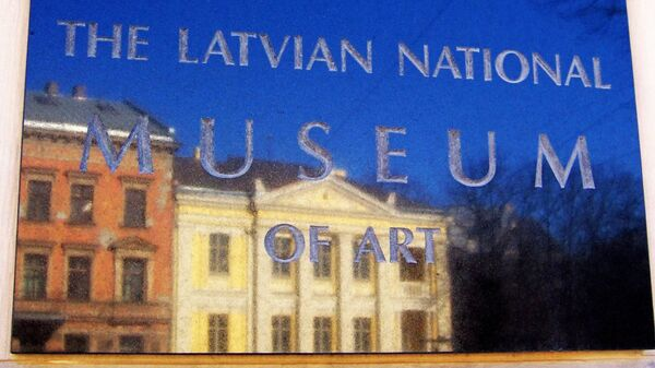 Латвийский Национальный художественный музей - Sputnik Латвия