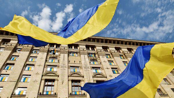Праздничные мероприятия, посвященные Дню флага Украины - Sputnik Латвия